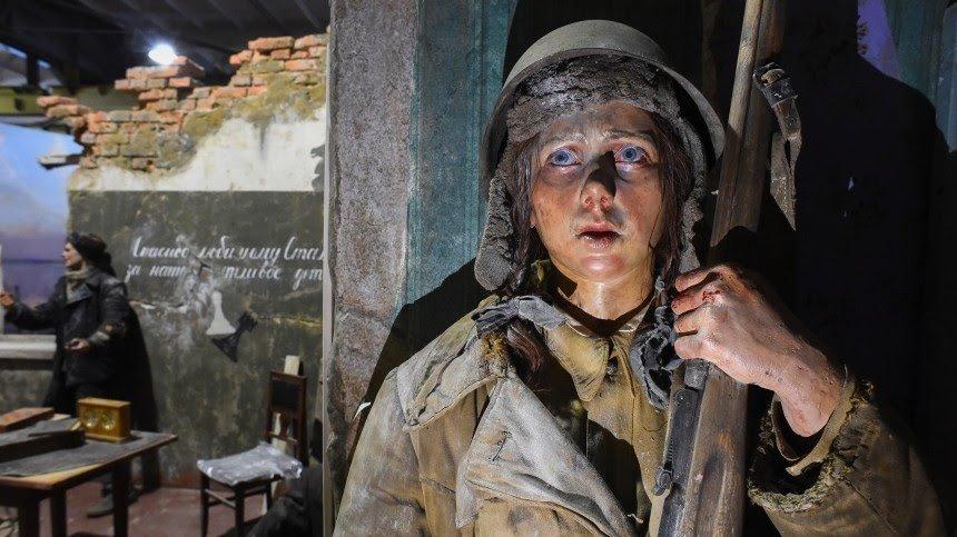 Трёхмерная панорама «Память говорит. Дорога через войну»